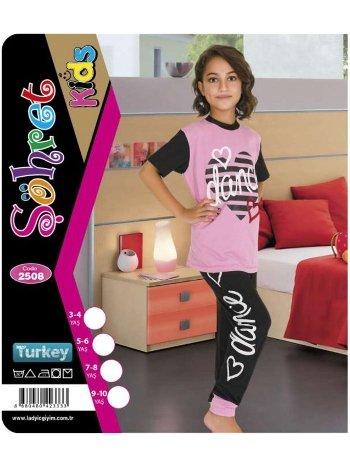 Kız Çocuk Kısa Kol Takım Lady 2508