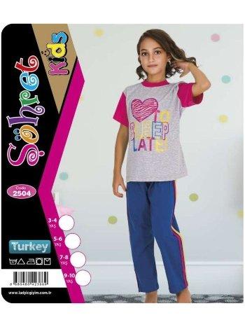 Kız Çocuk Takım Kısa Kol Lady 2504