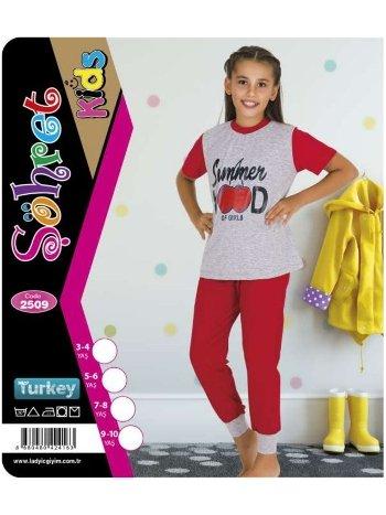 Kız Çocuk Takım Kısa Kol Lady 2509