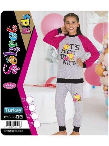 Kız Çocuk Takım Lady 2233