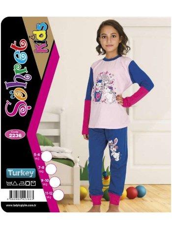 Kız Çocuk Takım Lady 2236