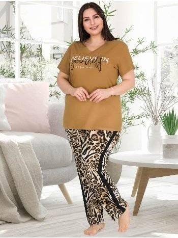 Leopar Desen Kısa Kollu Büyük Beden Kadın Pijama Takımı Lady 10752