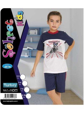 Şortlu Takım Erkek Çocuk Lady 2419