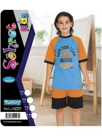 Şortlu Takım Erkek Çocuk Lady 2432