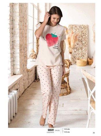 Yaz Pijama Loungewear NBB 66681