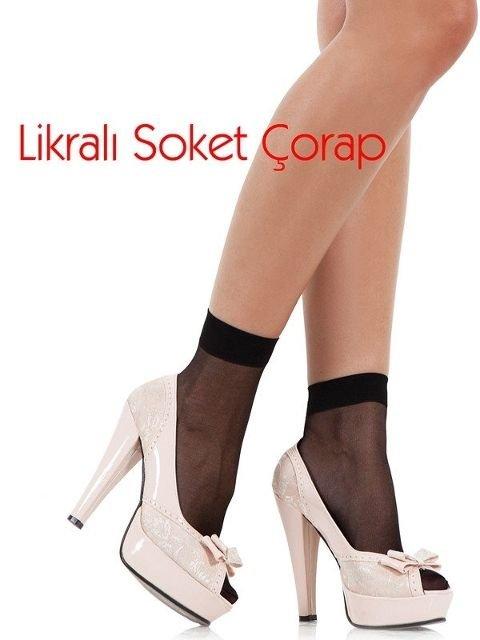 Pierre Cardin Likralı Soket Çorap