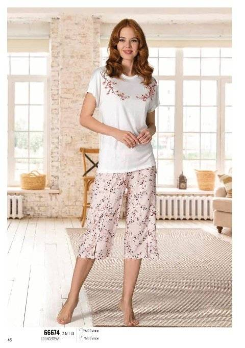 Yazlık Pijama Loungewear NBB 66674